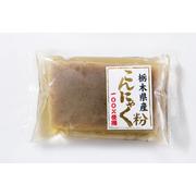 【栃木県産こんにゃく粉100%使用】栃木県産こんにゃく(内容量200g)原料仕入れ先JAなす南、味のしみ込みバツグンです。
